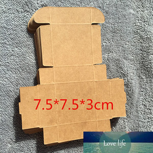 Free Shipping Newly 7.5*7.5*3cm Aircraft Cardboard Pack Boxes 50Pcs  Lot Smart Little Sized For Handmade Soap