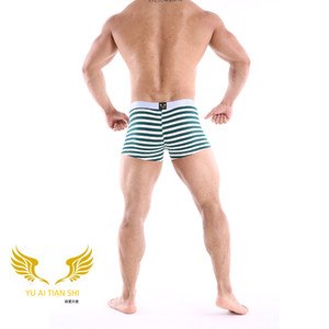Explosive fitness comfortable and breathable men's underwear cotton men's boxer shorts hot sale underwear source of factory goods