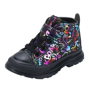 winter baby shoes girls warm plush boots fashion printing picture children shoes 1-10 years size 21-30#pink black white Y1125