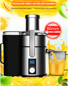commercial 1200W powerful Stainless Steel Juicers LCD Display 220V Electric Juice Extractor Fruit Vegetable Drinking Machine Y1201