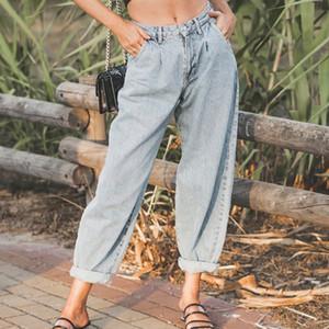 LASPERAL Women Streetwear Pleated Mom Jeans High Waist Loose Slouchy Jeans Pockets Boyfriend Pants Casual Ladies Denim Trousers LJ201013