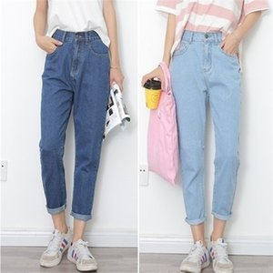 Free shipping 2019 new slim tights retro high waist jeans women's four seasons pants full length pants loose pencil jeans S-XXL A1112