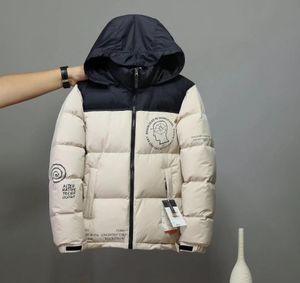 Hot Sale mens Winter Jacket warm coat Parka jacket Men Winter Down Jacket Outdoor Thick warm Feather Man down coat 8896 size S-XXL
