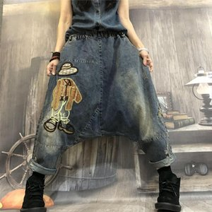 Women Jeans 2019 Casual Cartoon Embroidery Harem Pants Ladies Collapse Denim Cross Pants Female Hanging Crotch Trousers