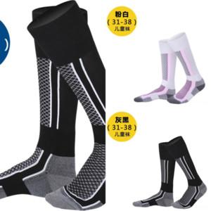 0947 Pink Black Comfort Pink Socks woman superior quality sport sock Love Ankle Socks Women Cheerleaders Sports Short Sock Multicolors Cotto
