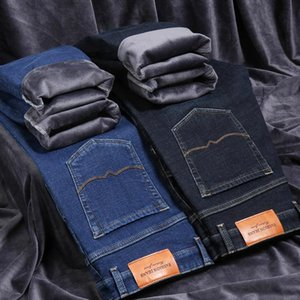 SHAN BAO classic pocket brand men's slim straight denim jeans winter fleece thick warmth high quality business casual jeans Blue