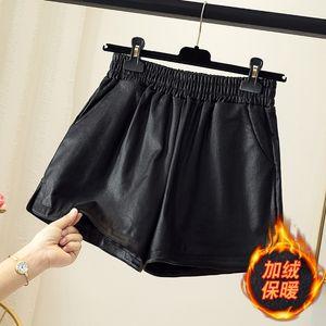 Fashion brand large women's clothing 2020 new style Plush skinny leather shorts women's loose and versatile Elastic Waist Wide Leg Pants
