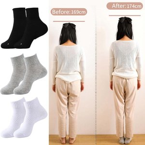1Pair Invisible Silicone Increase Insoles Height Lift Massage Soft Feet Cushion Inner Heightening Pad Women Men Heel Pads Socks