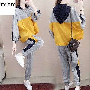 Containing Cotton Fashion Spring and Autumn Casual Tracksuit for Women New Loose Korean Version Was Thin and Foreign Style Y201128