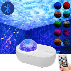 Spaceship Star Night Light White Noise Bluetooth Speaker bedroom LED Musical Sky Projector For Kids Bedroom Home Party