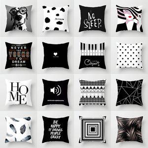 New Black White Printing Pillowcase Großhandel Haushalts Sofa Bürostuhl Kissenbezug Bequeme Geometrie Printed Kissenbezug EWF3039