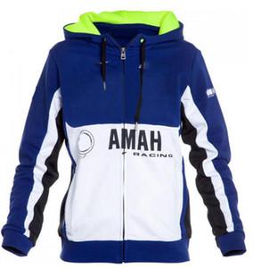 2021 New Street Racing Motorrad Kleidung Trikot Racing Fleece Pullover Auto Fan Casual Jacke Hoodie