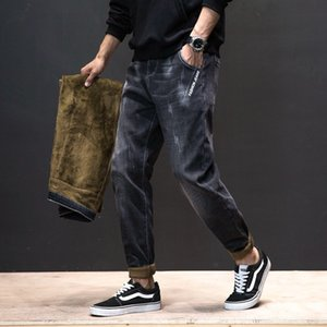 5rnw Black Sports Jogger Cintura para ropa para hombre Jeans elásticos Jean Pantalones Largos Pantalones Largos Pantalones Pantalones Pantalones