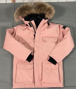 Мужская куртка зимняя холодная защита от холодной защиты от открытой куртки ветрозащитный прогрев пальто с мехом держать теплое зимнее пальто теплое и удобное утолщение