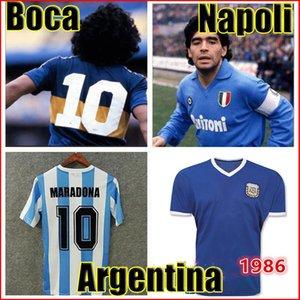 1978 1986 Argentina Maradona Maglia da calcio casalinga Retro 1981 Boca Juniors 87 88 Napoli Maglia da calcio Napoli