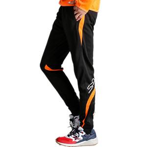 New Professional Kids Soccer Football Training Skinny Pants Child Boys Sports Running Pants Jogging Slim Leg Tracksuit Trousers C1201