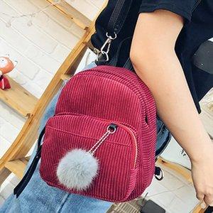 Women Leather Backpacks Schoolbags Travel Shoulder Bag summer cute mini bag bolsa infantil menina JK3