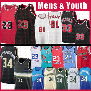 Giannis 34 23 Antetokounmpo Scottie 33 Pippen Pallacanestro Jersey Mens Kids Youth Youth Retro Mesh 34 Ray Dennis 91 Rodman Allen Black Rosso