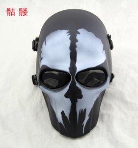 ZJZ Outdoor Tactical Face Full Face Protecteur CS Skull Mask Props