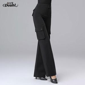 DOUBL Latin Pocket Pants Women's New Professional Ballroom Dance Pants High-Waisted Latin Dance Loose