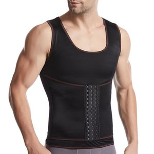 2020 men's vest luxury belt can protect the top of the waist, sports and fitness men, the strong choose fashionable clothing