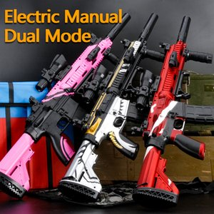 Water Gun for Children's Safe and Fun Rifle Shooting Games Electric Toys Christmas Gifts For Kids 2020 Y1118