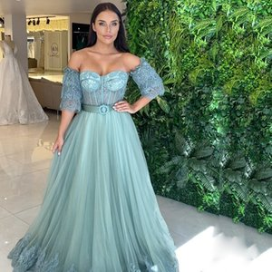 Chic Green A Line Prom Dresses With Short Sleeve Sweetheart Lace Tier Tulle Skirt Formal Gown Sweep Train Long Evening Wear