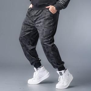 Casual Haren Pantolon Nefes Kamuflaj Erkekler Için Büyük Boy Erkek Sweatpants Spor Uzun Pantolon S-4XL 5XL
