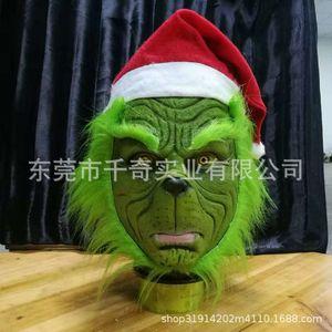 Máscara Geek Geek Green Peludo Peludo Látex Partido Partido Partido Divertido Carnaval Accesorios