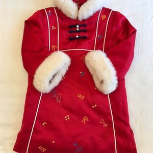 free shipping kids clothes boys girls coat kids winter warm jacket coat outerwear childern outercoatWG1Y