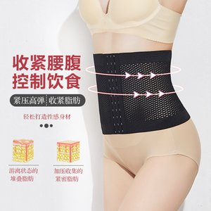 Postpartum body shaping women's thin abdominal belt 11 row buttons breathable corset big chest women