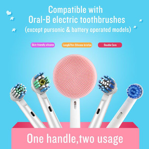 Силиконовые кисти чистка лица Kit для Oral-B Precision Clean / 3D White / зубочистки / Cross Action / Sensitive Замена зубной щетки глава