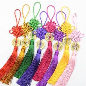Handgemachte Kupfermünze Chinesische Knoten Quaste Handwerk Geschenk Schmuck Machen DIY Feng Shui Anhänger Handwerk Wohnkultur Multicolor Optional