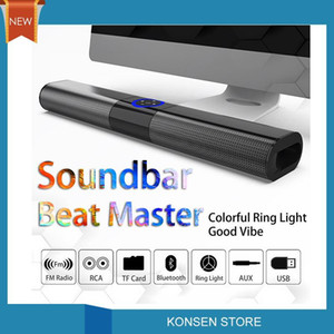 3D Surround Soundbar Bluetooth 5.0 Speaker Wired Computer Speakers Stereo Subwoofer Sound bar for Laptop PC Theater TV Aux 3.5mm