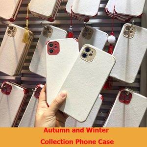 Caja del teléfono del diseñador de cuero de PU de cordero suave para iPhone 11 Pro Max Funda X XR XS MAX 8 7 PLUS 12 12mini 12 Pro Max Funda a prueba de golpes
