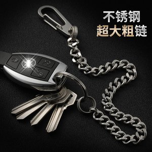 Anti-lost key chain, men's waistband, car remote control keychain ring, simple and universal