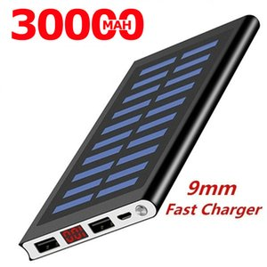 30000mAh 태양 전원 은행 외부 배터리 2 USB LED 휴대용 PowerBank 휴대 전화 아이폰 삼성 Xiaomi 충전기