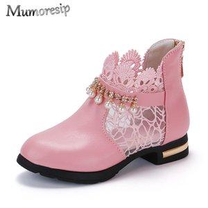 Mumoresip Girls Kids Kids Lace Tecido Respirável Princesa Doce Crianças Tornozelo Sapatos Outono Inverno Botas Y201028