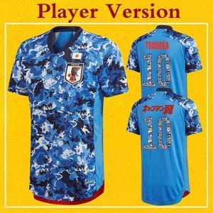 Version joueuse Japan Jersey 2020 Jersey de football Cartoon Tsubasa Nom Nom Numéro Atom Home Capitaine Japonais Capitaine Japonaise Shirt de football