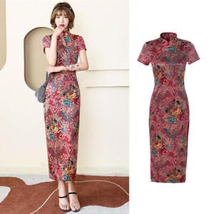 Traditional Chinese Dress Women Oriental Wedding Embroidery Elegant Split Qipao Dresses Vintage Floral Print Bodycon Cheongsam