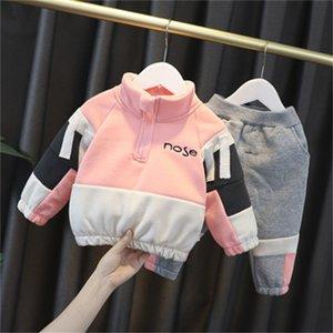Toddler Boys Girls Autumn Winter Plus Velvet Children's Color Matching 2 Piece Baby Child Warm Sports Suit