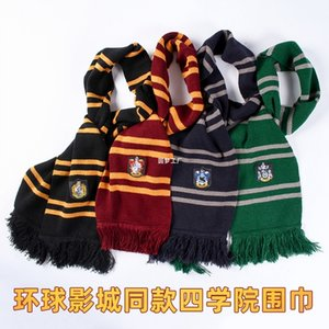Harry Potter Scarf Universal Studios Co Brand Lion Theater mesmo presente
