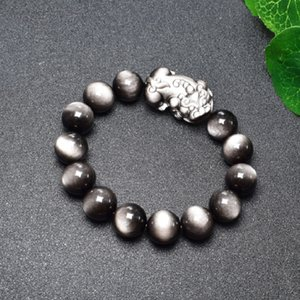 Natural Gray Black Obsidian PiXiu Bracelets Brave Troops Bead Bangle DIY Jewelry Chain For Men Women Lovers Z1124