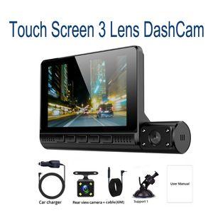 백업 주차 모니터를 반전 자동차 DVR 3 카메라 렌즈 Dashcam 1080P HD 4 인치 터치 스크린 자동차 비디오 레코더 전면 후면보기 24