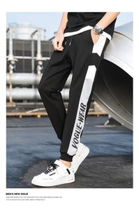 Men's fashionable high quality loose soft elastic multi style sports pants autumn and winter casual Multi Pocket male's trousers