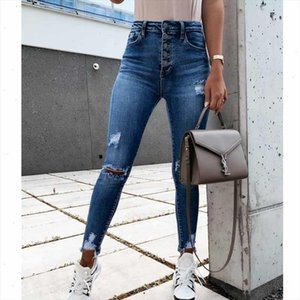 2021 Spring Autumn New High Street Elasticity Skinny Jeans Women Fashion Hole Bleached Vintage Push Up Slim Denim Pants Femme