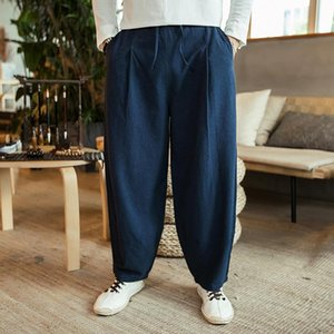 Streetwear Men's Joggers Sweatpants Loose Men Harem Pants Harajuku Style Ankle-Length Trousers Woman Wied Leg Pants Big Size 5XL