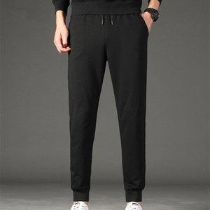 2020 Spring and Autumn New Men's Sports Pants Slim Knitted Joker Running Casual Jogging Pants Men Sweatpants for Men C1201