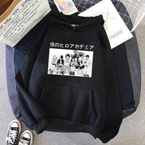 90S My Hero Academia Harajuku Hoodies Men Kawaii Cartoon Japanese Anime Boku No Hero Academia Streetwear Tops Sweatshirts Male