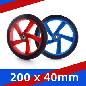 20CM Blue Big Wheel Scooter Wheels Durable 20cmX4cm Red PU Elastic Anti-Vibration Skating 200mm Diameter Cart Wheels ABEC71